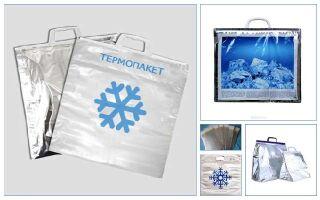 Термопакеты пищевые: 5 способов применения, о которых вы не знали
