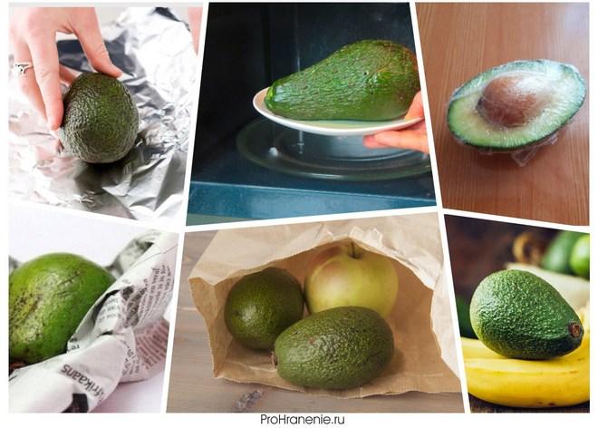 как довести авокадо до зрелости